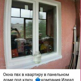 Окна - Окна Века в квартиру, компания Идеал, Рыбинск, 0