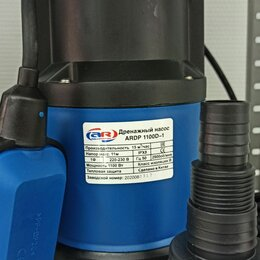 Насосы и комплектующие - Насос дренажный Aquamotor ARDP 1100D-1, 0