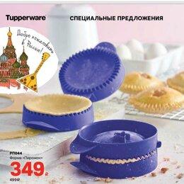 Посуда для выпечки и запекания - Форма для выпечки пирожок tupperware, 0