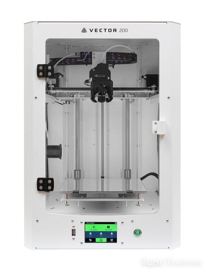 3D принтер Vector 200 Область печати: 200х200х210мм по цене 79900₽ - 3D-принтеры, фото 0