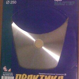 Для дисковых пил - Два пильных диска: по ламинату, практика 250мм Z80 + 254мм Z60, 0
