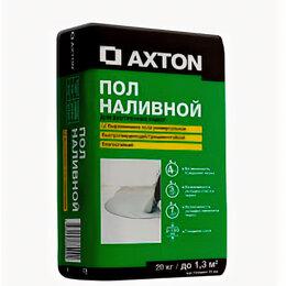 Строительные смеси и сыпучие материалы - Акстон пол наливной 20 кг, 0
