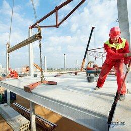Строительные бригады - Монтажник на вахту на металлоконструкции (МК,ТТ) , 0