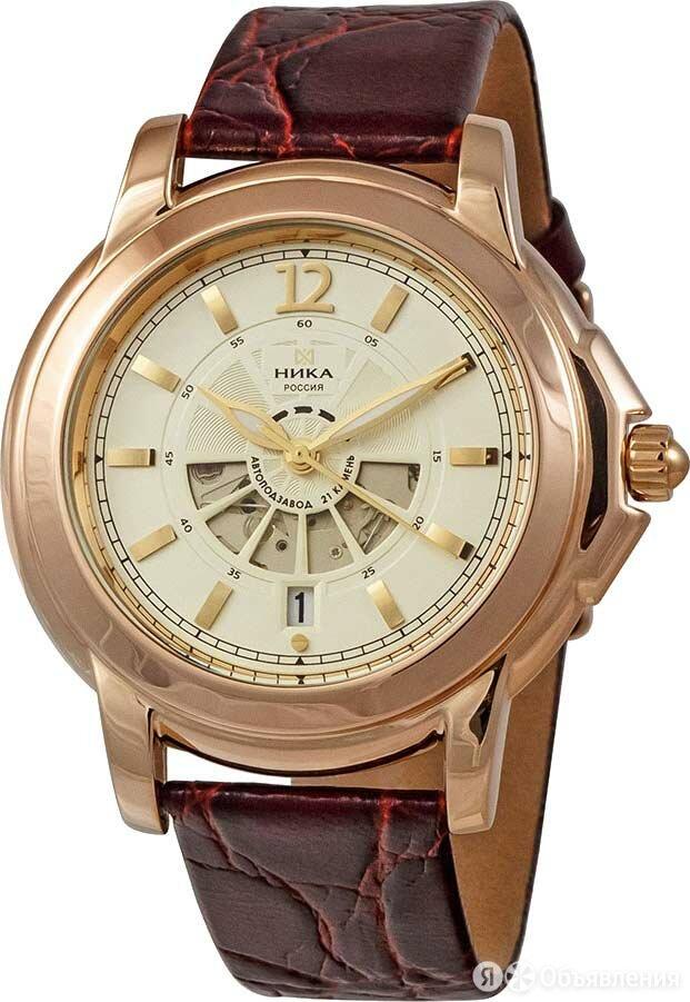 Наручные часы Ника 1058.0.1.44A по цене 220000₽ - Наручные часы, фото 0