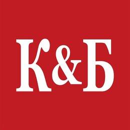Продавцы и кассиры - Магазин Красное и Белое, 0