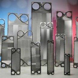 Промышленное климатическое оборудование - Пластины и уплотнения для теплообменников, 0