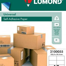 Расходные материалы - Адр. наклейка Lomond П2100055 21х30 10-дел/105*58, 0
