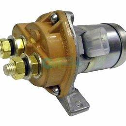 Электрооборудование - Выключатель массы дистанционный 24В/50А, 0