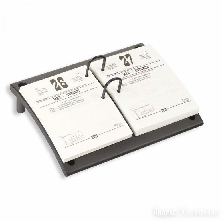 Подставка для календаря Attache 32068 по цене 249₽ - Аксессуары для грилей и мангалов, фото 0