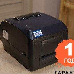 Принтеры чеков, этикеток, штрих-кодов - Принтер для бирок, этикеток, ткани Xprinter H500B, 0