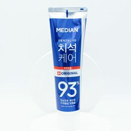 Зубная паста - Зубная паста для всей семьи с цеолитом Median Dental IQ 93% Original, 0