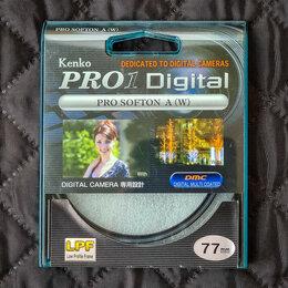 Светофильтры - Софт-фильтр Kenko PRO1D PRO SOFTON A 77mm, 0