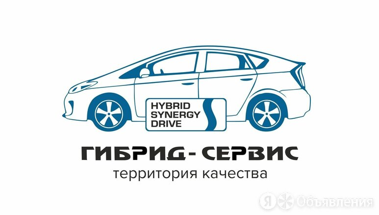 Механик - автослесарь - Автослесари, фото 0