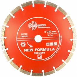 Диски отрезные - Сегментный отрезной алмазный диск TRIO-DIAMOND S206, 0