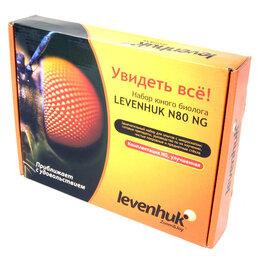 Аксессуары и запчасти - Набор микропрепаратов Levenhuk N80 NG «Увидеть все!», 0