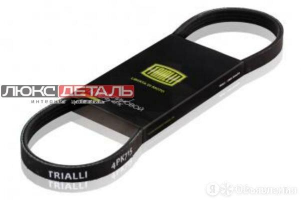 TRIALLI 4PK805 Ремень поликлиновой 4PK805  по цене 349₽ - Отопление и кондиционирование , фото 0