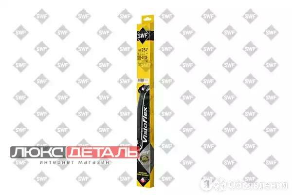 SWF 119257 Комплект Щеток стеклоочистителя VISIOFLEX  бескаркасный 500мм/2047... по цене 1674₽ - Кузовные запчасти , фото 0