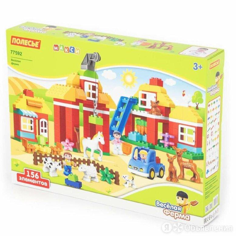 Полесье Конструктор Макси, Весёлая ферма (156 элементов) по цене 2941₽ - Развивающие игрушки, фото 0