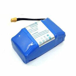 Аксессуары и запчасти - Аккумулятор/АКБ на гироскутер 36V 4.0Ah, 0