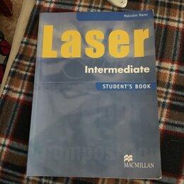 Учебные пособия - Laser учебник intermediate, 0