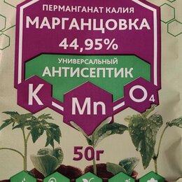 Дезинфицирующие средства - Перманганат калия 50 грамм, 0