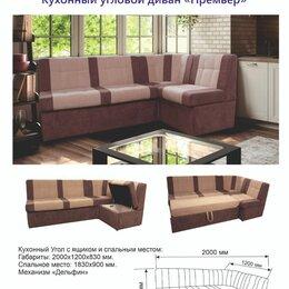 Кухонные гарнитуры - Кухонный  угловой диван , 0