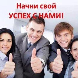 Консультанты - Консультант интернет магазина, 0