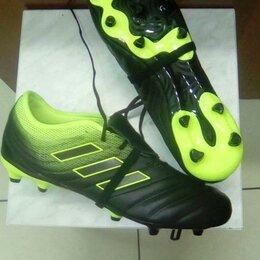 Обувь для спорта - Размер 45 Бутсы футбол регби Adidas Магазин, 0