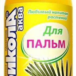 Субстраты, грунты, мульча - Агрикола-Аква (для пальм) 250мл., 0