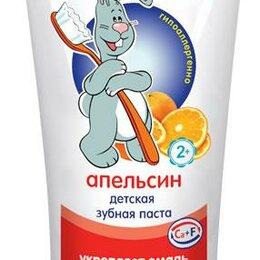 Зубная паста - Зубная паста Мое солнышко апельсин 65 гр, 0
