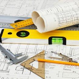 Архитектура, строительство и ремонт - Проектирование различных систем, Autocad, 0