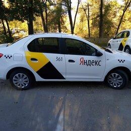Водители - Водитель такси на автомобиле компании, 0