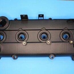 Двигатель и топливная система  - Клапанная крышка 13264-MA00A Nissan, 0