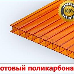 Поликарбонат - Сотовый поликарбонат для теплиц, 0