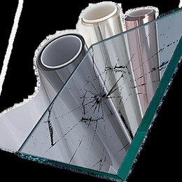 Самоклеящаяся пленка - Временная защитная плёнка для продукции, 0