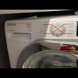 Стиральные машины -  стиральная  машина сушка hoover, 0