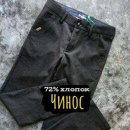 Брюки - Школьные брюки кэжуал. Новые., 0