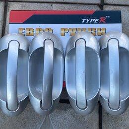 Кузовные запчасти - Евроручки ВАЗ LADA 2110 / 11 / 12 / Приора 1, 0
