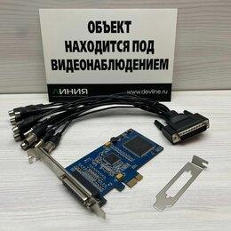 Видеозахват - Плата видеозахвата Линия PCI-E 8x25 Hybrid IP, 0