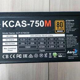 Блоки питания - Блок питания AeroCool KCAS-750M 750W (ATX), 0