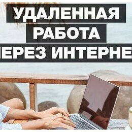 Менеджеры - Менеджер интернет-магазина, 0