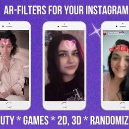 IT, интернет и реклама - Инстаграм-маски, которые взрывают охваты, 0
