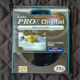 Светофильтры - Нейтральный фильтр Kenko PRO1D ND16 77mm, 0