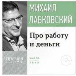 Сертификаты, курсы, мастер-классы - Курсы Александра Шахова  и других, 0