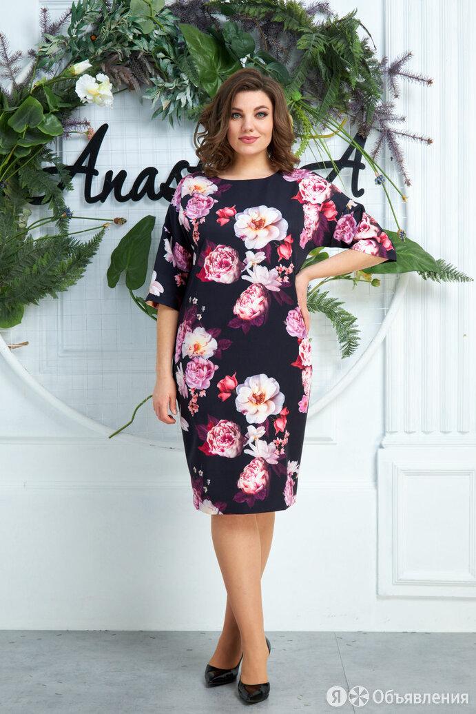 Платье 561 ANASTASIA темно-синее Модель: 561 по цене 3822₽ - Платья, фото 0