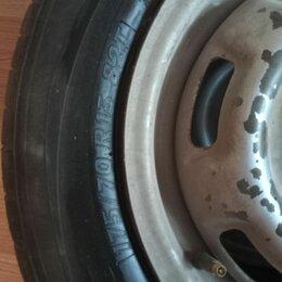 Шины, диски и комплектующие -   2 колеса за 1000руб, 0