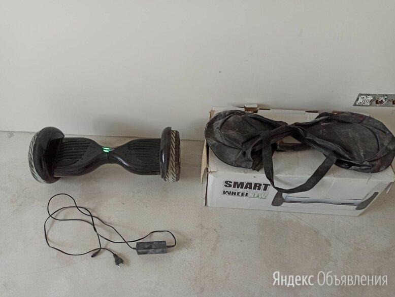 Гироскутер smart balance 10.5  по цене 3000₽ - Моноколеса и гироскутеры, фото 0