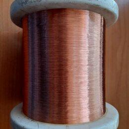 Аксессуары и комплектующие - Катушка с медной проволокой 0,09 мм, 0