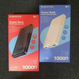 Аккумуляторы - Внешний аккумулятор borofone power bank bj3 minimalist 10000 mah черный, 0