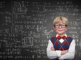 Наука, образование - Учитель математики, 0